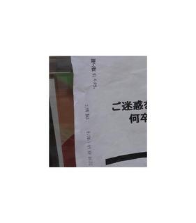三条河原町店拡大.jpg